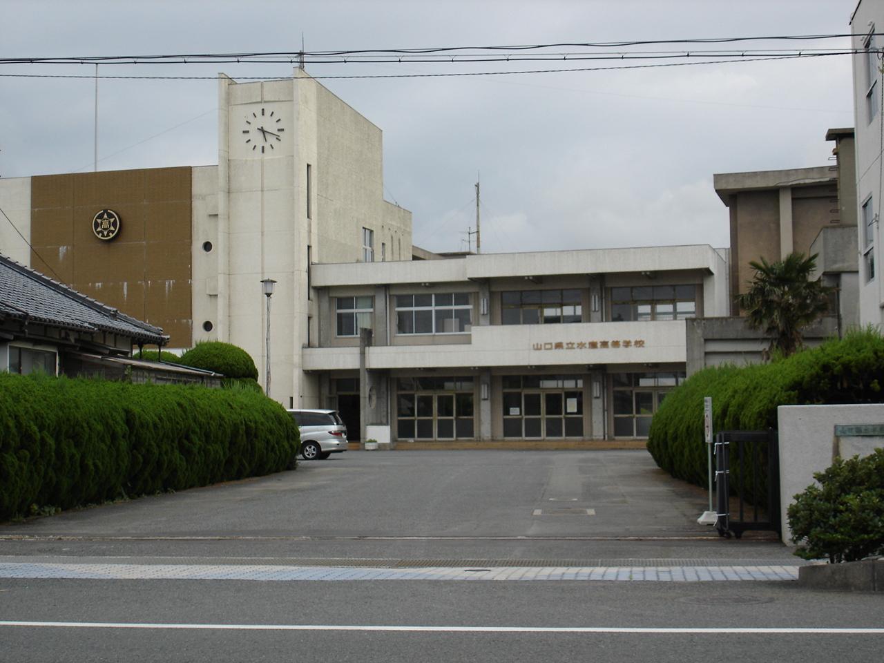 大津緑洋高等学校日置校舎